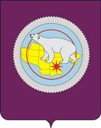 Чукотский автономный округ (чук.  Чукоткакэн автономныкэн округ) - субъект Российской Федерации на Дальнем Востоке.